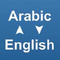 upwork English To Arabic Translation Skills Test Skill Test